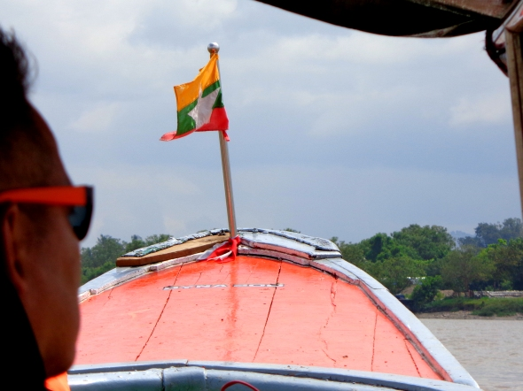 flag on boat